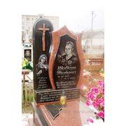 Памятник из гранита лезники, КОМПЛЕКС 9 фото