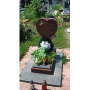 надгробие тимура