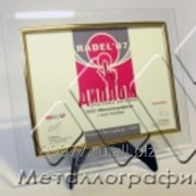 Диплом формата А5 с плакеткой из оргстекла фото