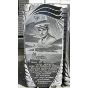 Одинарные памятники от производителя Житомир (Образцы №293) фото