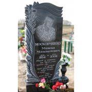 Памятники из гранита от производителя Житомир(Образцы №310) фото