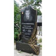 Памятники надгробия в Житомире (Образцы №262) фото