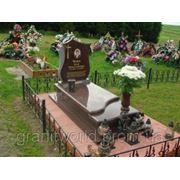 Цоколь резной из габбро-диабаза Торопец памятник с семейный Краснозаводск