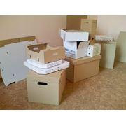 Картонная упаковка: гофрокартонные лотки ящики короба коробки оптом на заказ фото