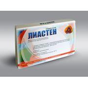 Упаковка из бумаги и картона Винница Украина фото