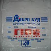 Пакеты полиэтиленовые с рисунком