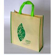 7276268a4361 Эко сумка из спанбонда. Сумки из спанбонда эко сумки сумки с нанесением  логотипа пошив сумок