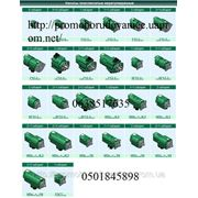 Насосы радиально-поршневые регулируемые типа 50НРР500С(а) фото