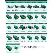 Насосы радиально-поршневые нерегулируемые типа 50НР32/2 фото