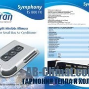 Кондиционер универсальный Safran Symphony TS800FX 10kw сплит (полный комплект для установки) фото