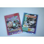Обложки для учебников 1-11 кл. 200мкм фото