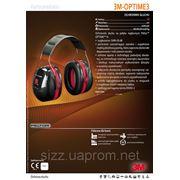 Наушники OPTIME 3.3M-OPTIME3 фото