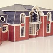Проектирование общественных зданий и сооружений.