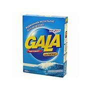 Стиральный порошок Gala 450г автомат Лимонная / Морская свежесть (Код:37843) фото