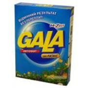 Порошок для стирки Gala автомат 450 грамм фото