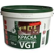 Краска ВГТ ВД-АК-1180 для наружных и внутренних работ Белоснежная 15кг фото