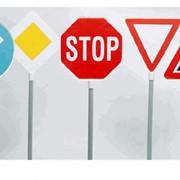 Изготовление знаков дорожного движения фото