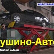 Диагностика подвески на люфтдетекторе, ремонт подвески в Тушино-Авто фото