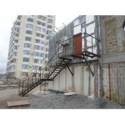 Металлоконструкции изготовление металлоконструкций Севастополь Крым фото