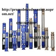 Насосы для химических производств тип Х100-65-250а фото