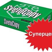 Бумага офисная SvetoCopy (СветоКопи), 500л фото