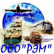 """Услуги таможенного брокера """"под ключ"""" по всей Украине фото"""