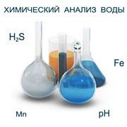 Анализ воды из скважин и колодцев фото
