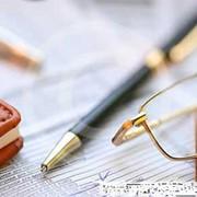 Профессиональное бухгалтерское сопровождение,налоговый учет фото