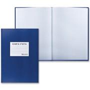 Книга учета А4 144л клетка бумвинил фото