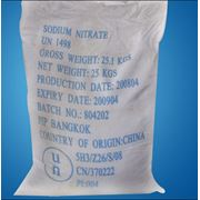 Нитрит натрия технический нитрат натрия купить нитрат натрия куплю нитрат натрия нитрат натрия цена купить нитрат натрия Украина фото