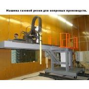 Оборудование для газовой индустрии фото