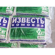 Известь комовая Упаковка 1245 кг Продажа поставка опт Донецк Луганск Харьков фото