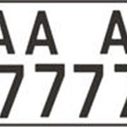 Номера: дубликаты, именные, для американских авто фото