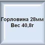 Преформа горловина 28мм вес 40,8г фото