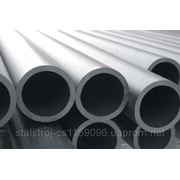 Трубы электросварные ГОСТ10705-80 диаметр 12