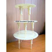 Подставка для торта (на 4 яруса) d17 см, d21 см, d24 см фото