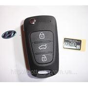 Заготовка для автомобильных ключей выкидная Hyundai, art.236 фото