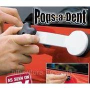 Инструмент popsa a dent попса дент сам себе рихтовщик купить в Украине фото