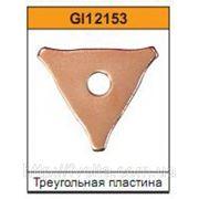 GI12153 фото