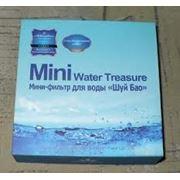 Мини фильтр для воды ШУЙ БАО - для очищения и обогащения микроэлементами питьевой воды фото