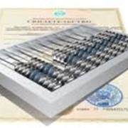 Государственная регистрация АО фото
