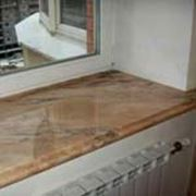Изготовление и продажа подоконников из мрамора фото