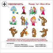 Декор для оформления детской комнаты 22 фото
