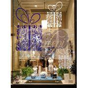 Новогоднее оформление витрины New Year Gifts фото