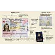 Шенгенские визы, Мультивиза