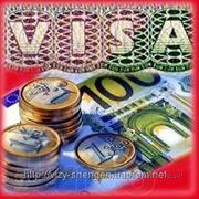 Виза шенген. доступно, гарантия получения в Харькове фото