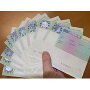 Шенген визы краткосрочные 10, 14, 21, 30 дней! фото