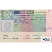 Итальянская виза. Виза в Испанию