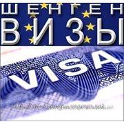 Виза шенген в Харьковской области