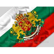 Визовая поддержка в Болгарию в Харькове фото